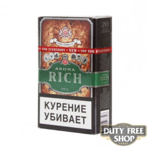Пачка сигарет Aroma Rich Apple