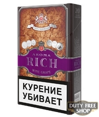 Пачка сигарет Aroma Rich Wine Grape
