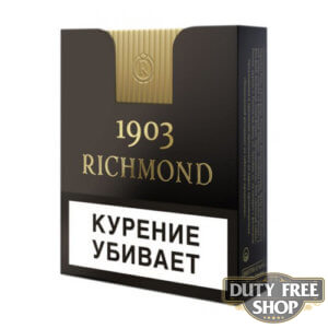 Пачка сигарет Richmond 1903 - старый дизайн