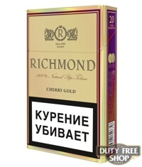 Пачка сигарет Richmond Gold Edition (Cherry Gold) - старый дизайн