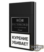 Пачка сигарет Richmond Collector's Edition