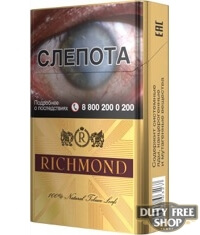 Пачка сигарет Richmond Gold Edition (Cherry Gold) - новый дизайн