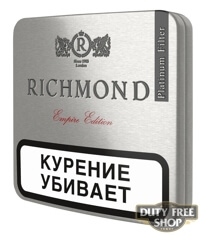 Пачка сигарет Richmond Empire Edition