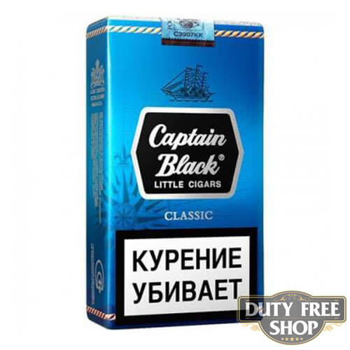 Пачка сигарилл Captain Black Classic RUS Duty Free
