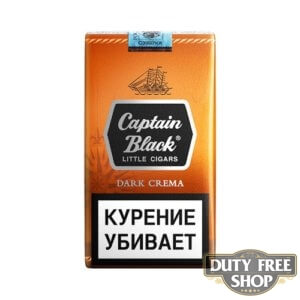 Пачка сигарилл Captain Black Dark Crema RUS