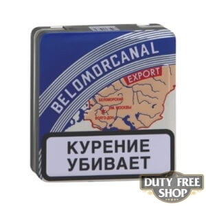 Пачка папирос Belomorcanal Export