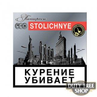 Пачка папирос STOLICHNYE