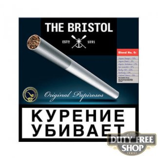 Пачка папирос The Bristol